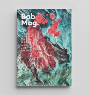 bab Issue One